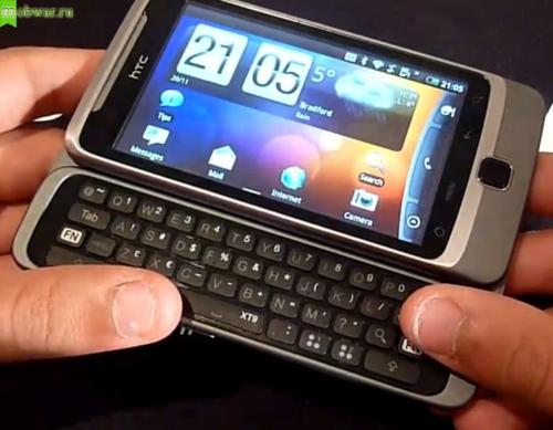 Обзор HTC Desire Z - клавиатура