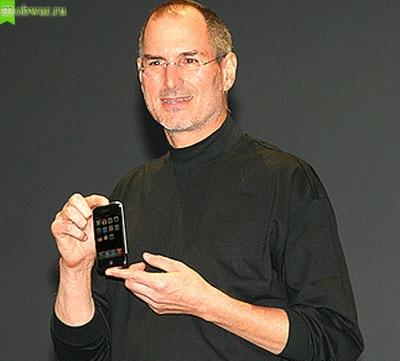 stephen jobs iphone 5