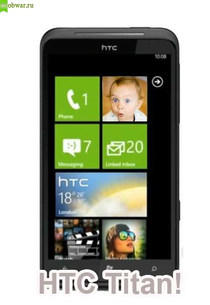 Анонс обзора HTC Titan – технические характеристики