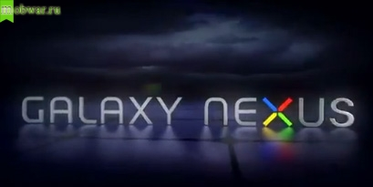 Анонс обзора Samsung Galaxy Nexus – технические характеристики