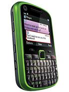 Motorola Grasp WX404 – технические характеристики