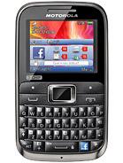 Motorola MOTOKEY 3-CHIP EX117 – технические характеристики