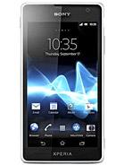 Sony Xperia GX SO-04D – технические характеристики