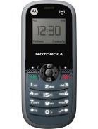 Motorola WX161 – технические характеристики