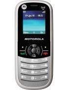 Motorola WX181 – технические характеристики