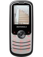 Motorola WX260 – технические характеристики
