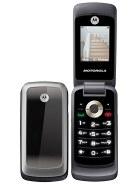 Motorola WX265 – технические характеристики