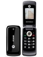 Motorola WX295 – технические характеристики