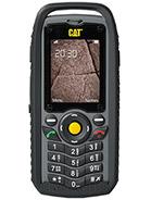 Cat B25 – технические характеристики
