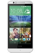 HTC Desire 510 – технические характеристики