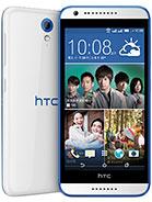 HTC Desire 620 – технические характеристики