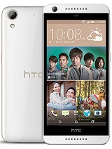 HTC Desire 626 – технические характеристики