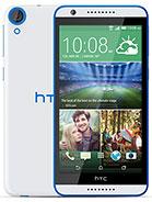 HTC Desire 820q dual sim – технические характеристики