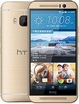 HTC One M9 Prime Camera – технические характеристики