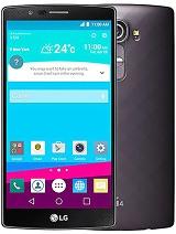 LG G4 Dual – технические характеристики