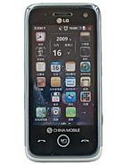 LG GW880 – технические характеристики