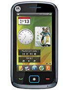 Motorola EX122 – технические характеристики