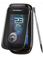 Motorola A1210 – технические характеристики