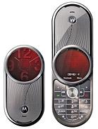 Motorola Aura – технические характеристики