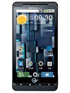 Motorola DROID X ME811 – технические характеристики