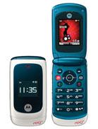 Motorola EM28 – технические характеристики