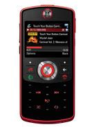 Motorola EM30 – технические характеристики