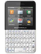 Motorola EX119 – технические характеристики