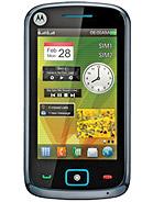 Motorola EX128 – технические характеристики