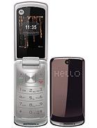 Motorola EX212 – технические характеристики