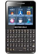 Motorola EX226 – технические характеристики