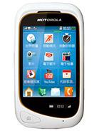 Motorola EX232 – технические характеристики