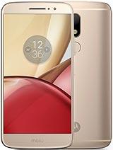 Motorola Moto M – технические характеристики