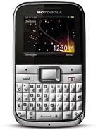 Motorola MOTOKEY Mini EX108 – технические характеристики