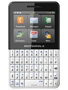 Motorola MOTOKEY XT EX118 – технические характеристики