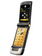 Motorola ROKR W6 – технические характеристики