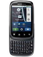 Motorola SPICE XT300 – технические характеристики