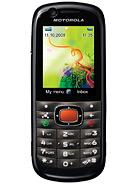 Motorola VE538 – технические характеристики