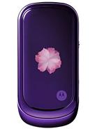 Motorola PEBL VU20 – технические характеристики