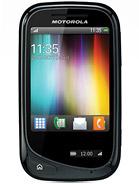 Motorola WILDER – технические характеристики