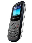 Motorola WX180 – технические характеристики