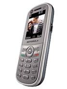 Motorola WX280 – технические характеристики