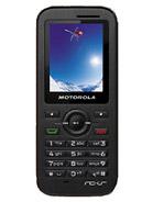 Motorola WX390 – технические характеристики