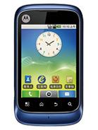 Motorola XT301 – технические характеристики