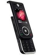 Motorola ZN200 – технические характеристики