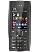 Nokia X2-05 – технические характеристики