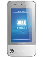 Philips Xenium K600 – технические характеристики