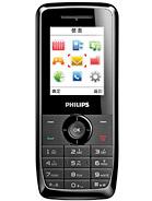 Philips X100 – технические характеристики