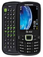 Samsung A667 Evergreen – технические характеристики