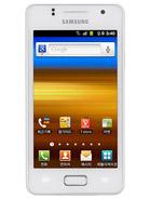 Samsung Galaxy M Style M340S – технические характеристики