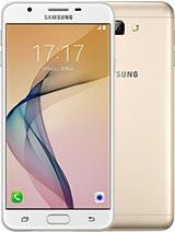 Samsung Galaxy On7 (2016) – технические характеристики